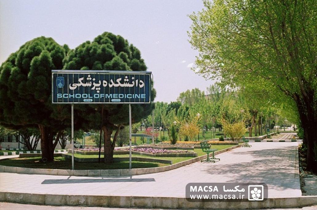 قرارداد همکاری با دانشگاه
