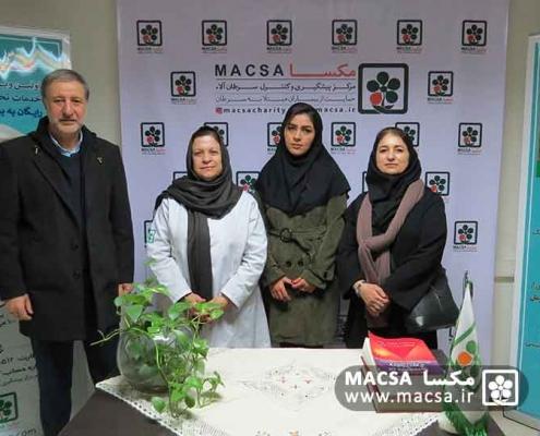 مکسا بنیاد شمیم مهر اردبیل