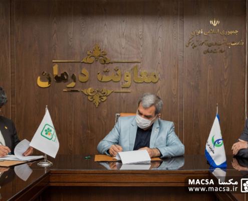 قرارداد راه اندازی مراکز حمایتی تسکینی توسط مکسا